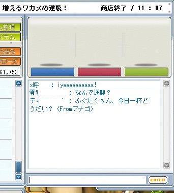 d0094986_36207.jpg