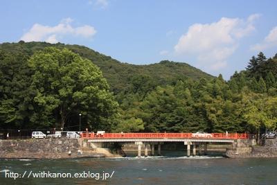 京都バス旅行*宇治編*_d0148187_0125640.jpg