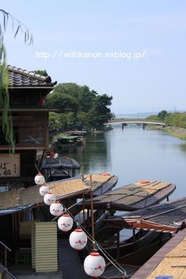京都バス旅行*宇治編*_d0148187_0163463.jpg