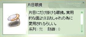 e0074887_2049514.jpg