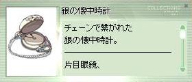 e0074887_20495398.jpg