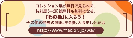 f0109989_1503555.jpg