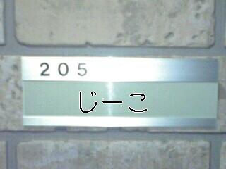 c0119891_1281165.jpg