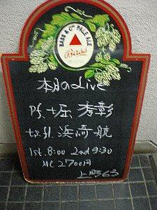 b0019597_21233044.jpg