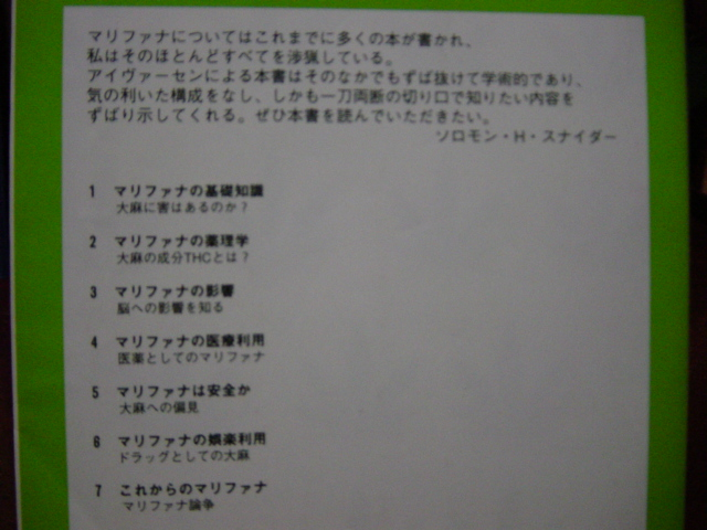 f0148098_2121189.jpg