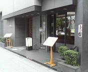仕入れ日☆_b0158299_22444077.jpg