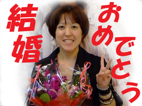 おめでとう★洋子_c0140599_17411059.jpg