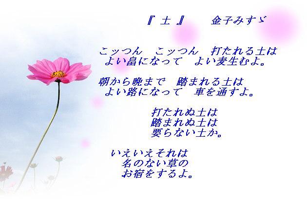 f0176499_20343956.jpg