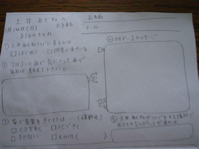c0101402_17592742.jpg