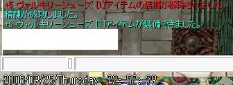 b0107404_0404441.jpg