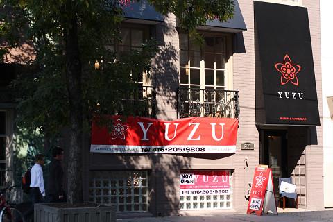 new open. YUZU_c0126120_510594.jpg
