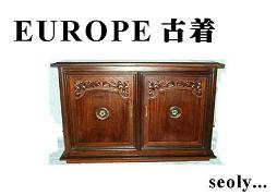 EU古着入荷_c0170520_1245827.jpg