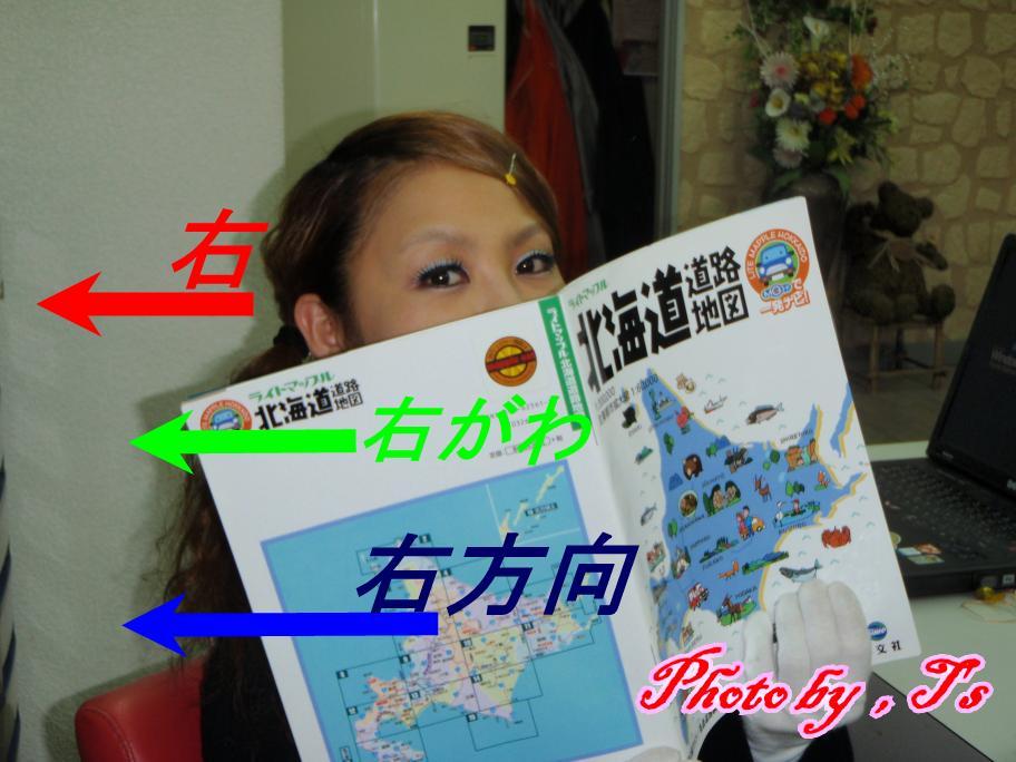 f0147821_1832272.jpg