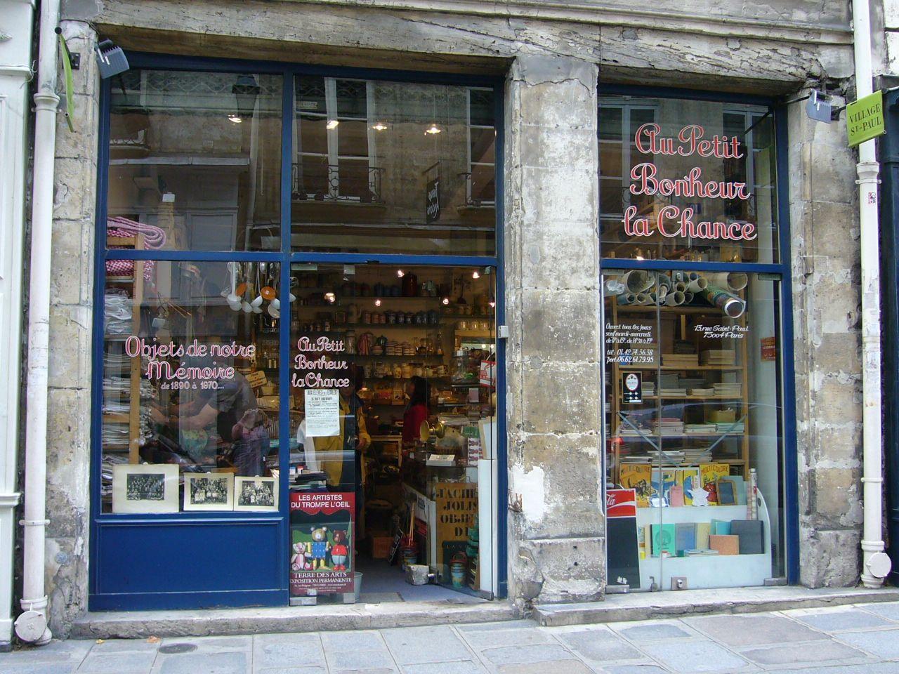 Parisの風景。_c0175022_125159.jpg