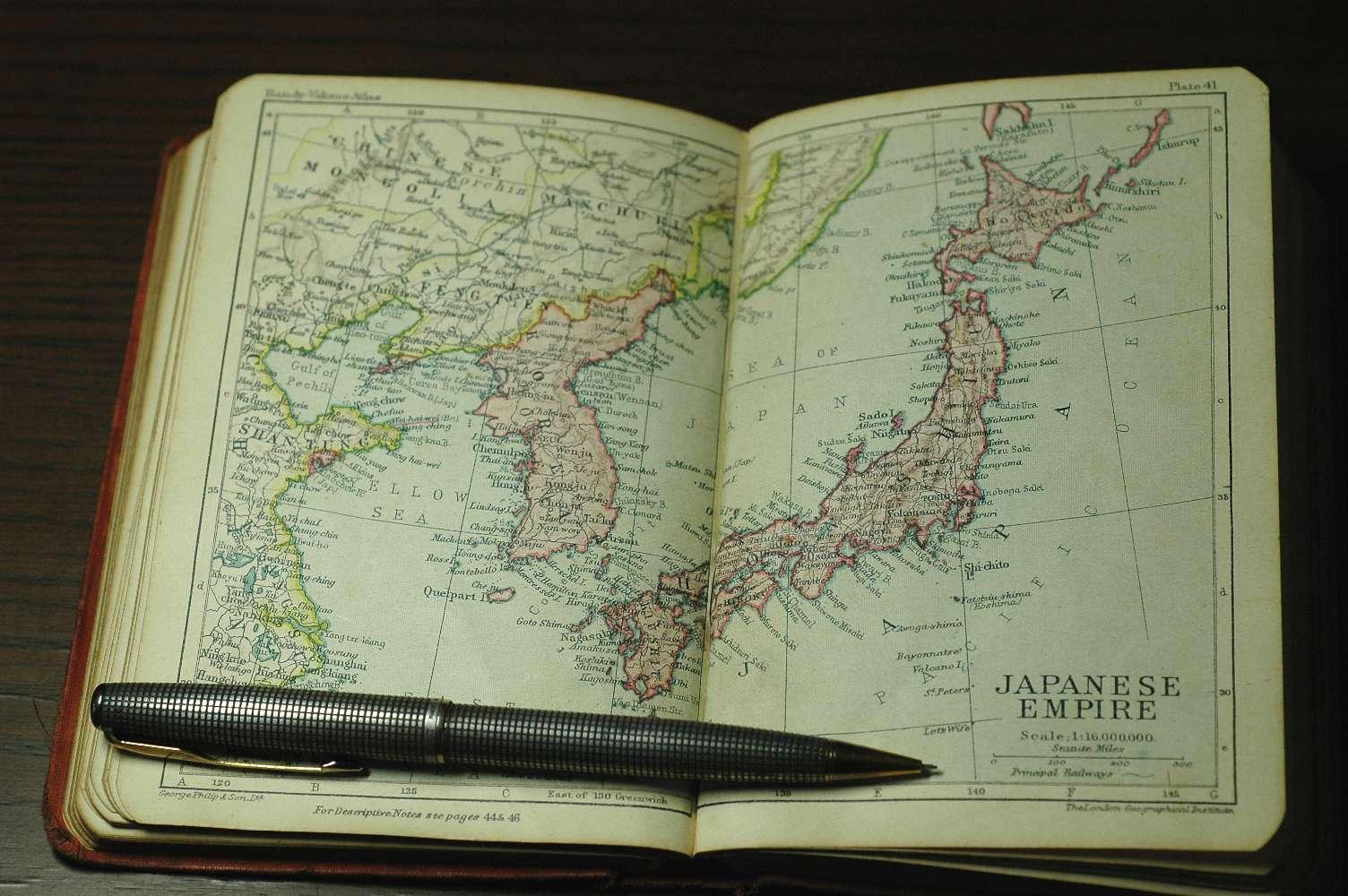古い地図帳_b0069128_12281487.jpg