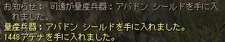 f0087533_0461375.jpg