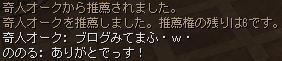 f0087533_123251.jpg