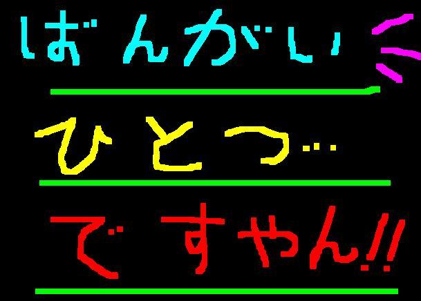 f0056935_20295227.jpg