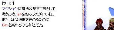 c0050051_15304912.jpg