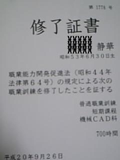 b0026257_20363867.jpg