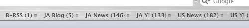 RSSとは、XMLとは、ATOMとは?わかりやすい「フィード」の使い方_c0150860_2465590.jpg