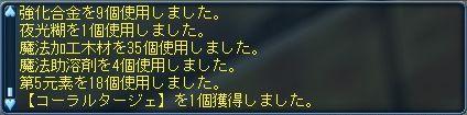 b0049961_4184188.jpg