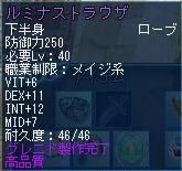 b0049961_56308.jpg
