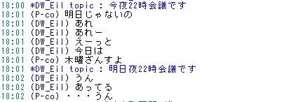 c0146263_12324272.jpg