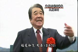 神様、仏様、稲尾様_e0022175_16222447.jpg