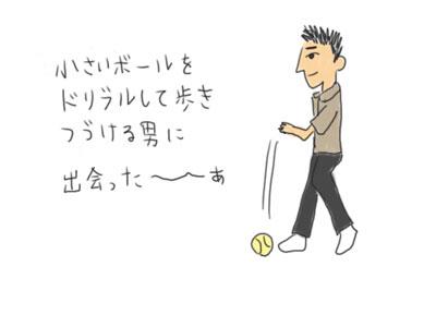 d0048577_1343112.jpg
