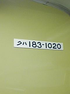 鉄道博物館のランチトレイン_e0013178_22215442.jpg