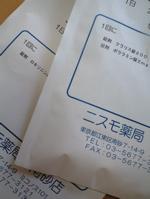 b0034381_7365785.jpg