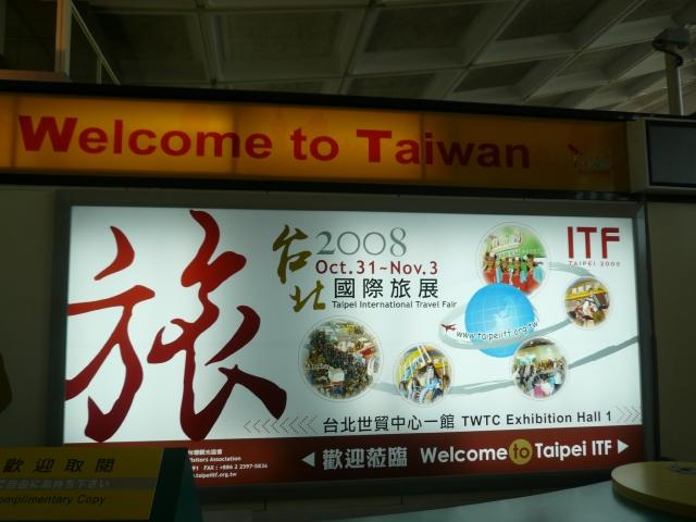 香港旅行記3 part1 波乱万丈編_f0097683_1620165.jpg