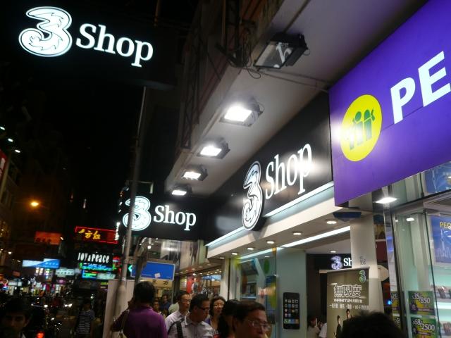 香港旅行記3 part2 尖沙咀編_f0097683_16541524.jpg