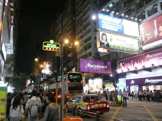 香港旅行記3 part2 尖沙咀編_f0097683_16542225.jpg