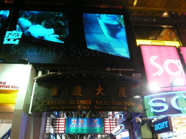 香港旅行記3 part2 尖沙咀編_f0097683_16551176.jpg
