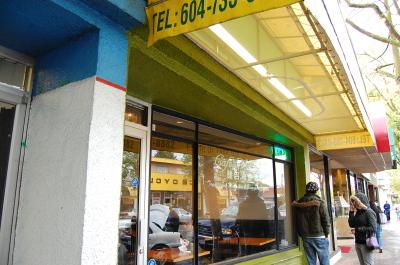 キツラノのマレーシア&シンガポール料理店 「Cafe D\' Lite」_d0129786_13554100.jpg