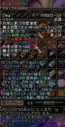 d0145586_14373026.jpg