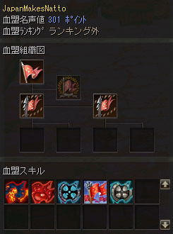 e0071486_1335376.jpg