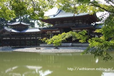 京都バス旅行*平等院編*_d0148187_1201792.jpg