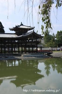 京都バス旅行*平等院編*_d0148187_1235028.jpg