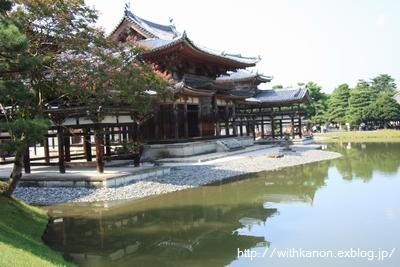 京都バス旅行*平等院編*_d0148187_1241918.jpg