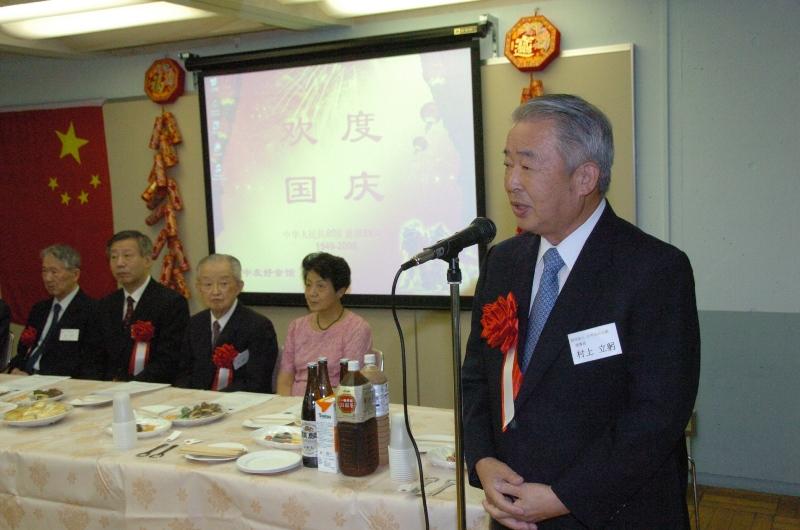 东京中国留学生欢度国庆 祝福神七_d0027795_11275319.jpg