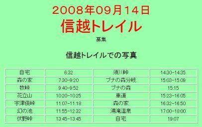 b0013099_15264575.jpg