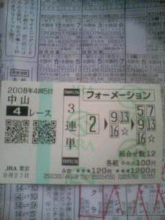 b0096101_19244491.jpg