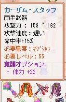 c0135302_1123241.jpg