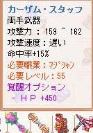 c0135302_113497.jpg