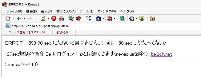 f0124204_150191.jpg