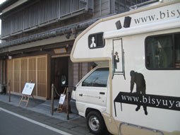 オーダー受注会(鎌倉)のお知らせ_b0081010_11481990.jpg
