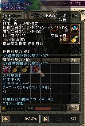 b0033612_1651214.jpg